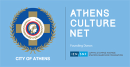 Athens Culture Net - eng