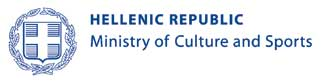 Hellenic Ministry of Culture & Sports_2017