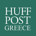 The Huffigton Post Greece