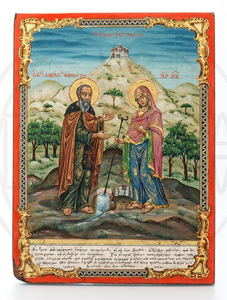 Ο Αγιος Αθανάσιος ο Αθωνίτης και η Παναγία - Μουσείο Μπενάκη