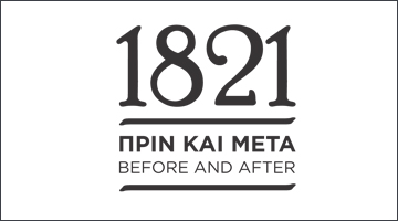 ANNIVERSARY EXHIBITION '1821 before and after'