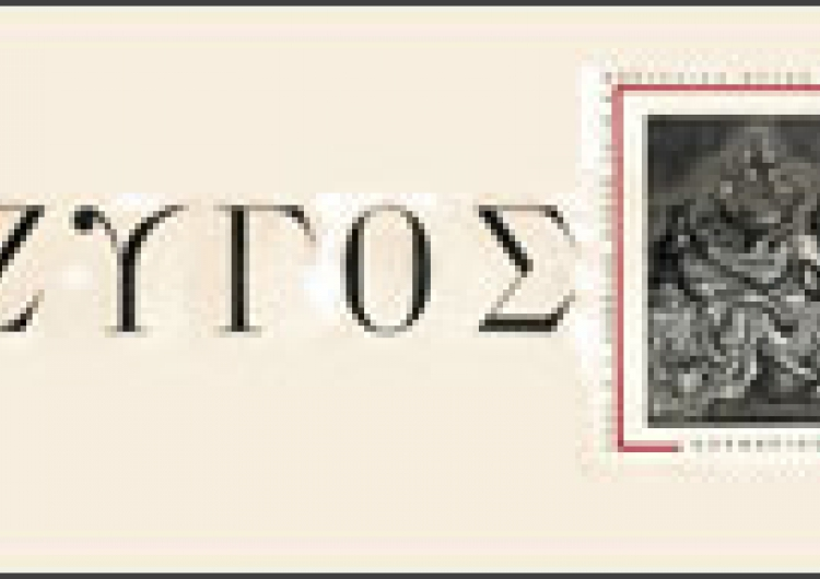 5f370d2d163a ZYGOS 60 years later - Benaki Museum