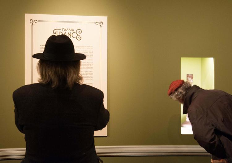 """Ξεναγήσεις στην έκθεση """"Art Nouveau  Από τις συλλογές του"""