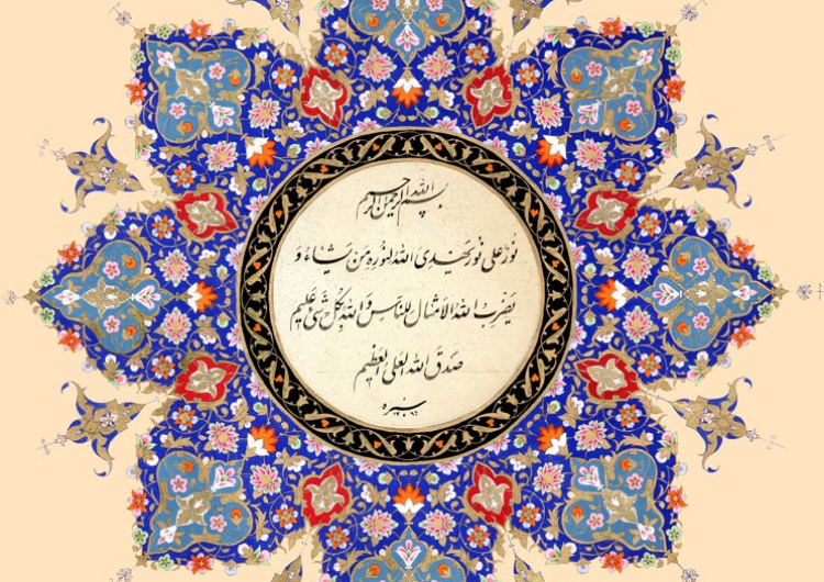 "Guided tours to the exhibition ""Islamic Calligraphy: The Art of Iranian Writing"""