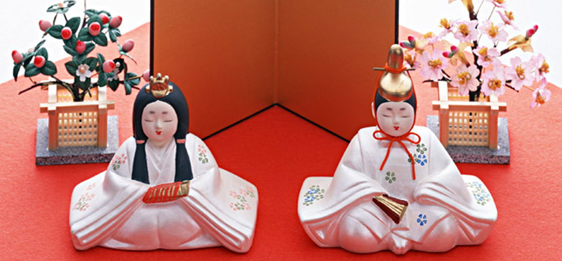Japanese Traditional Dolls and Toys