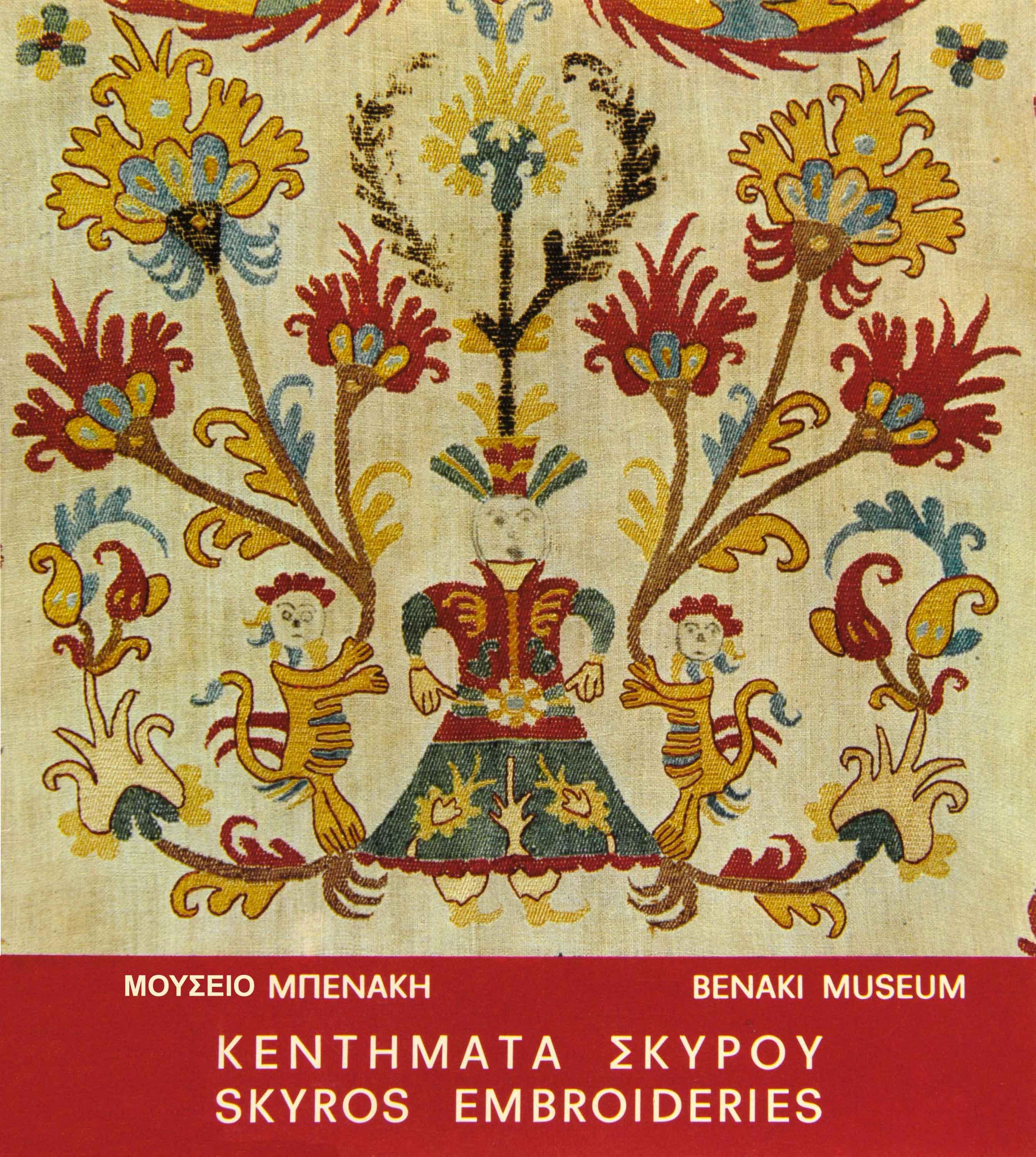 Νεοελληνική τέχνη και παράδοση - Μουσείο Μπενάκη 7930b723411