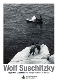 Wolf Suschitzky. Ταξίδι στην Ελλάδα του '60 / Voyage in Greece in the '60s